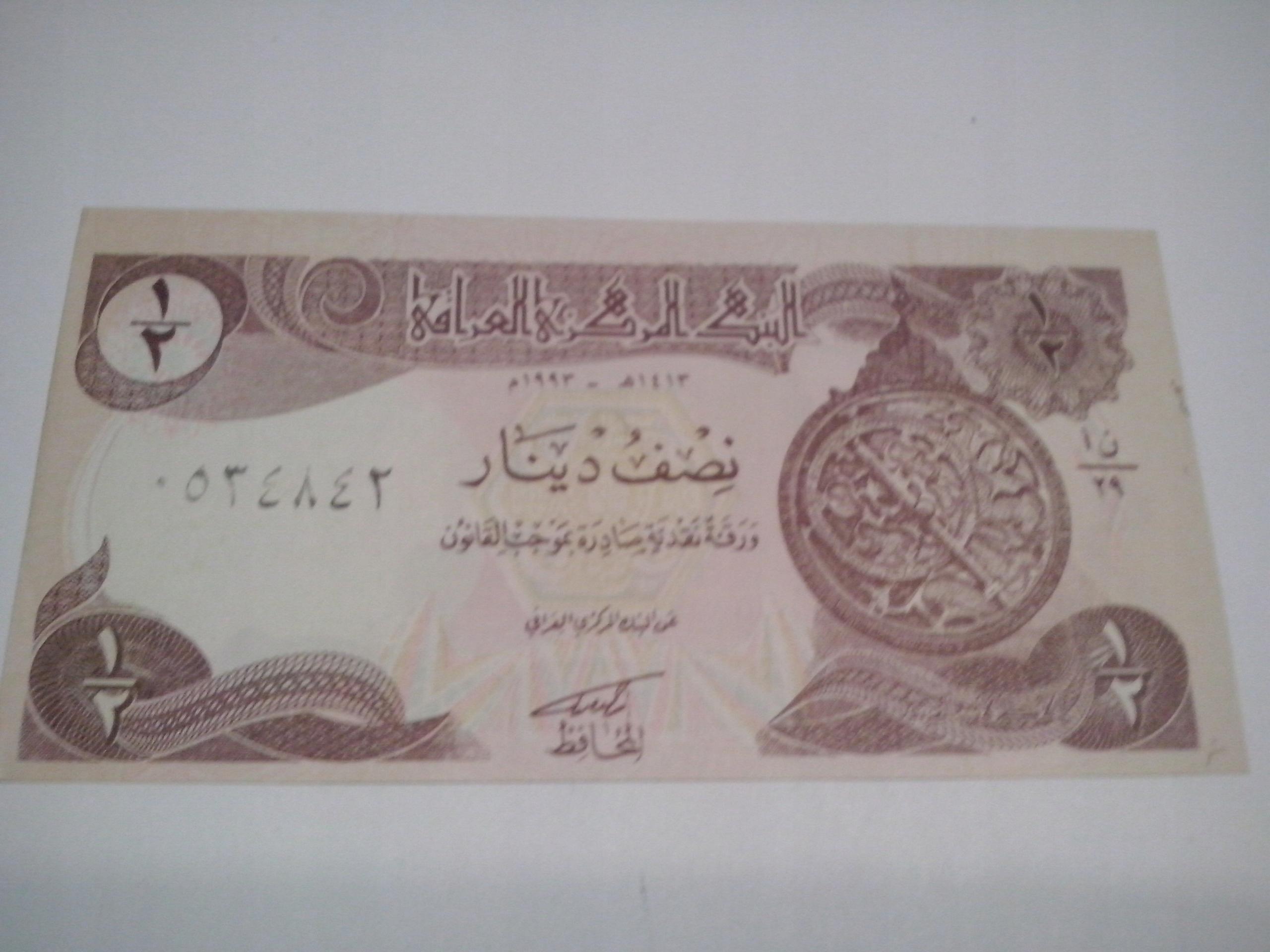 IRAK 1/2 DINARA 1993 ROK UNC