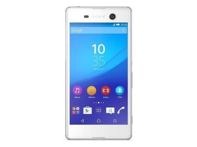 Smartfon SONY Xperia M5 Biały