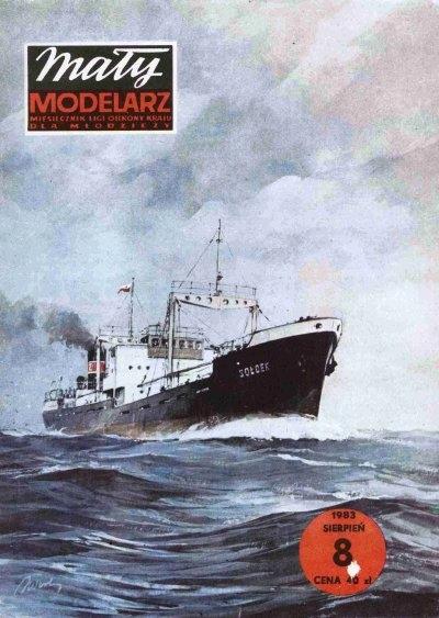 MM Mały Modelarz 1983 83 Rudowęglowiec Sołdek