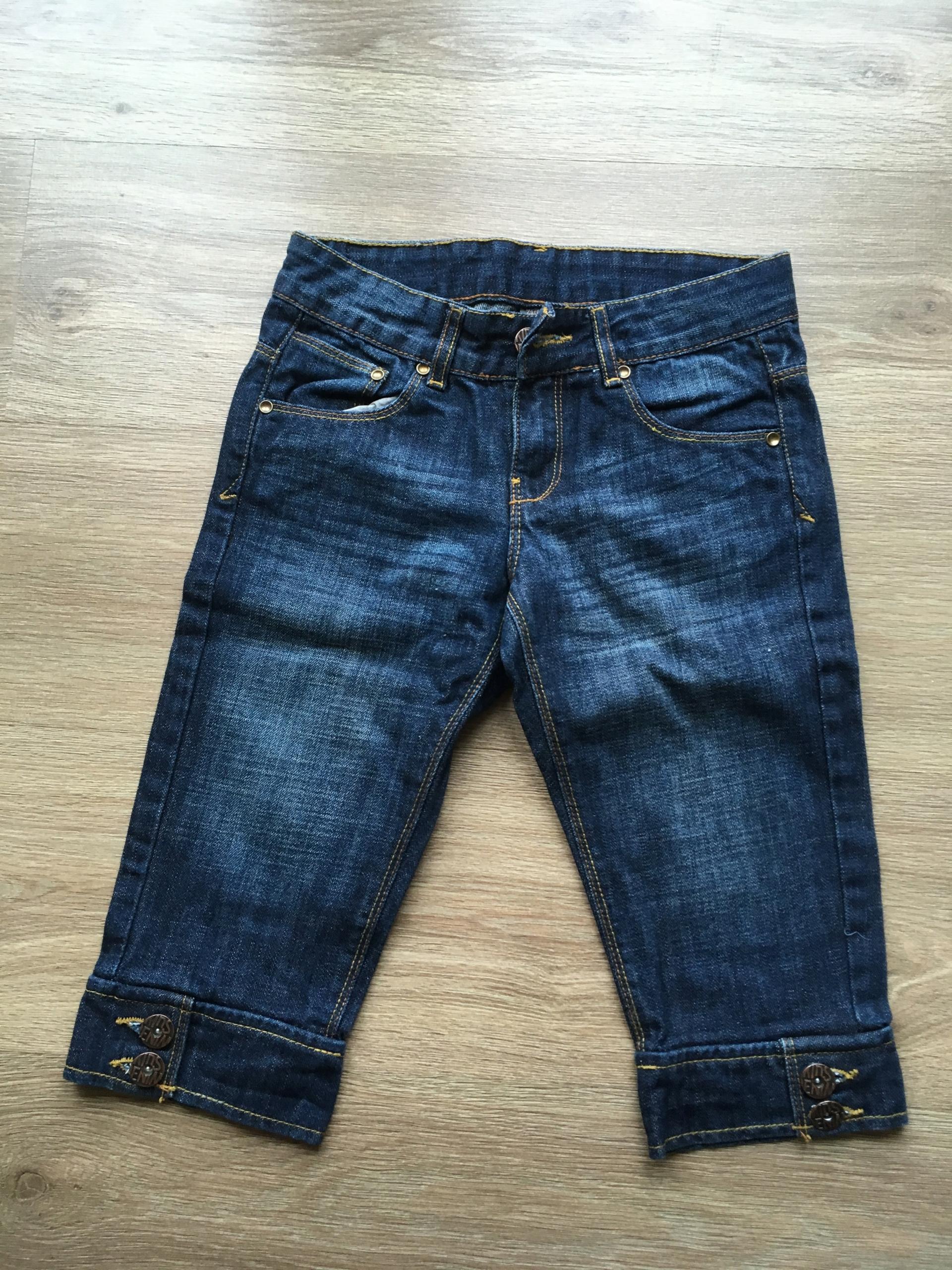 02a568051cf0 Spodnie jeans ZARA KIDS