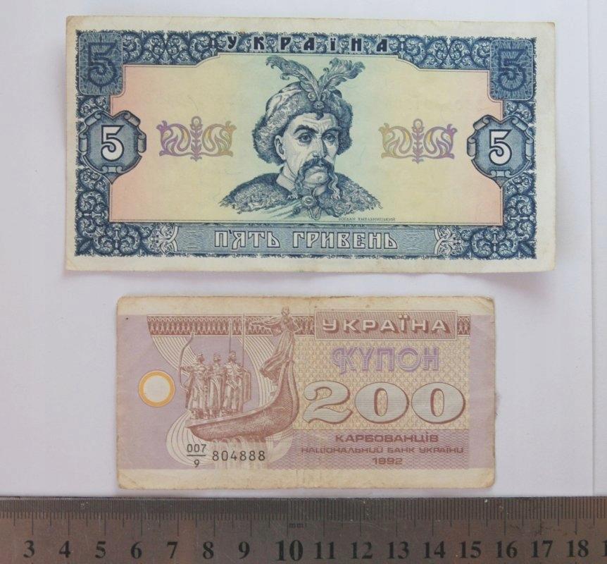2 x Stary banknot Ukraina 1992