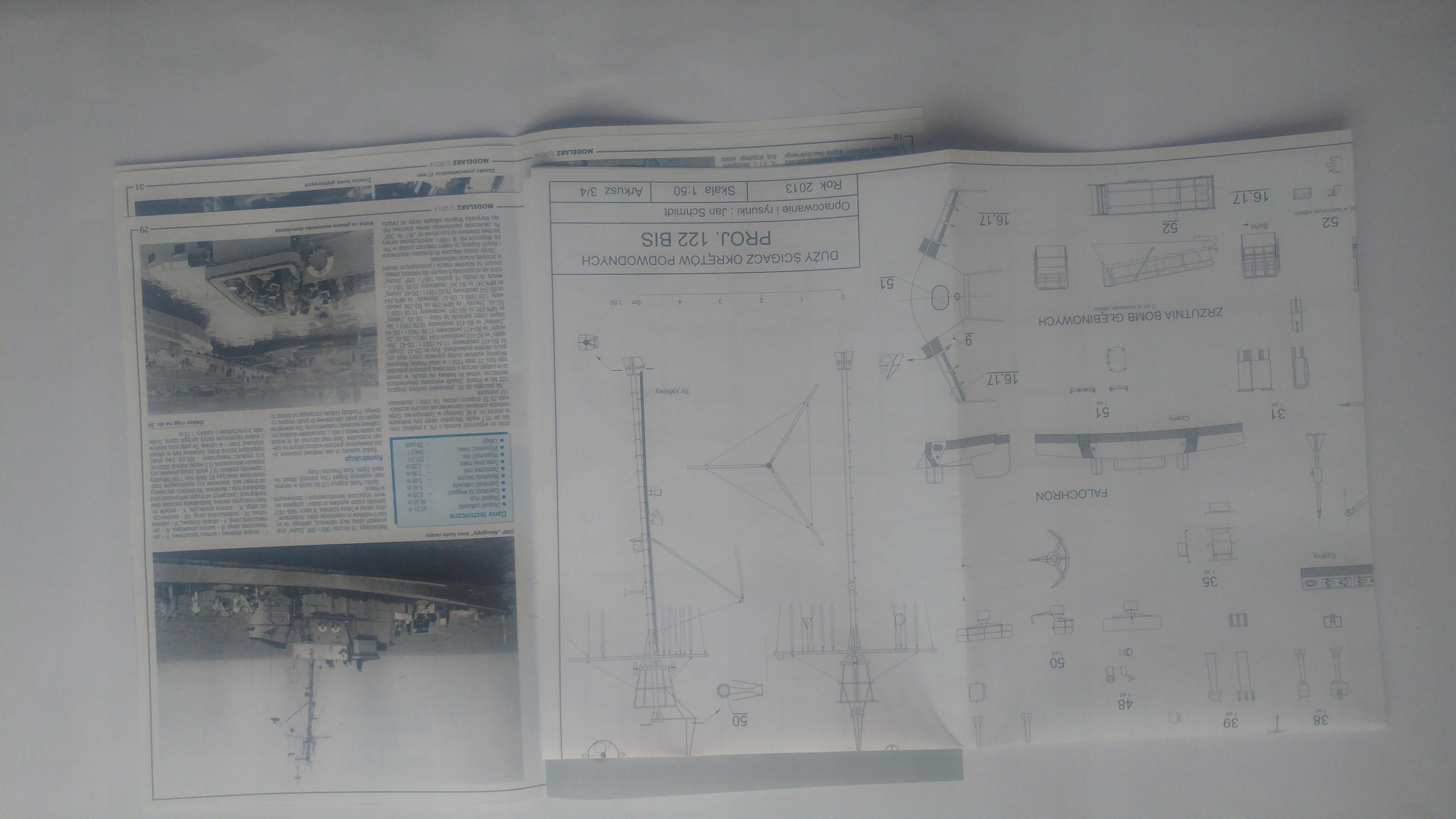 Duży Ścigacz O.P.Projektu.122 BIS.