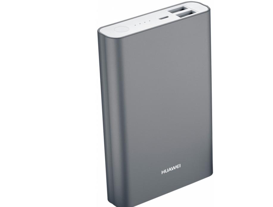 PowerBank Huawei AP007 13000 mAh szary