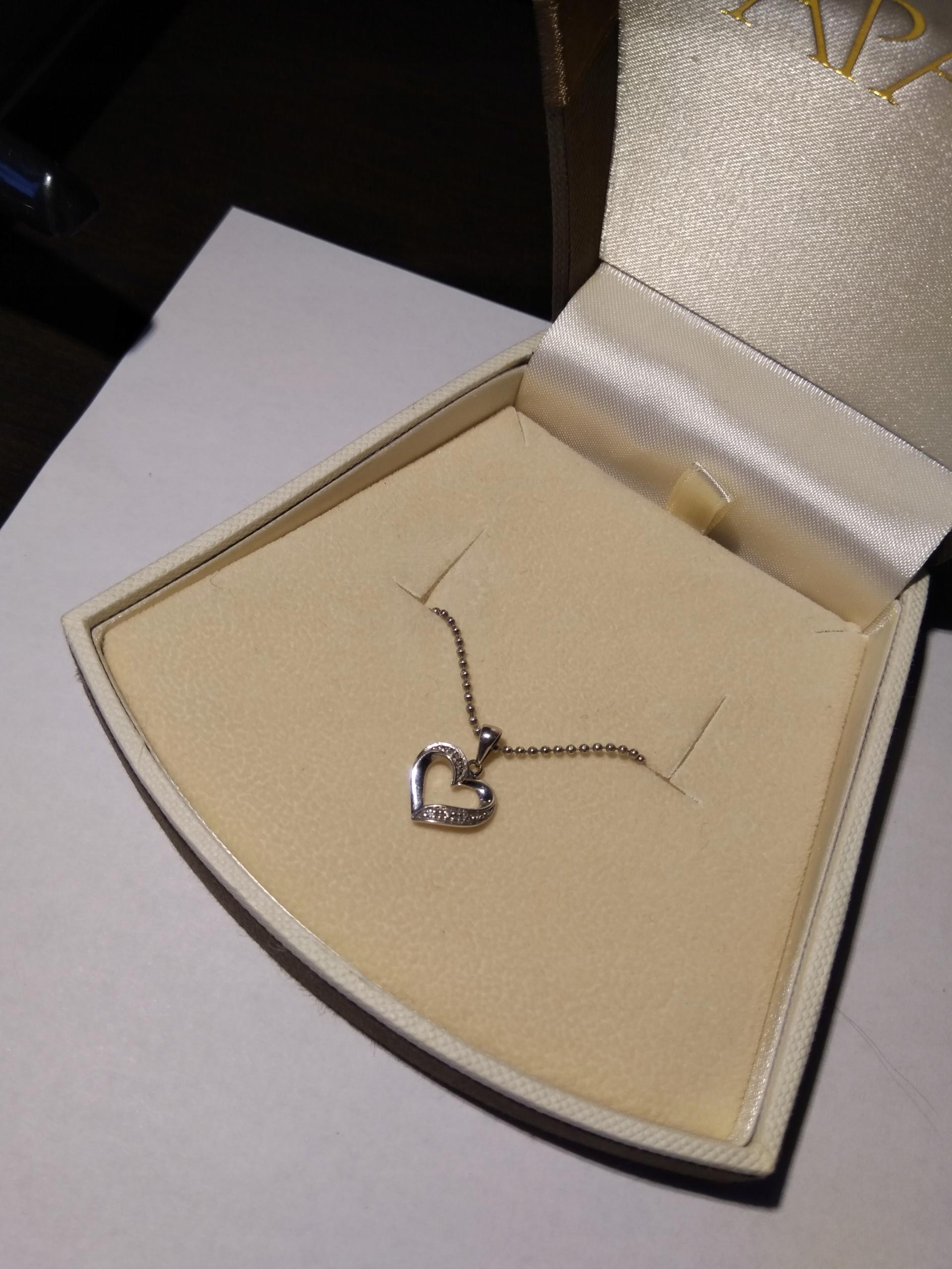 Łańcuszek serce z białego złota