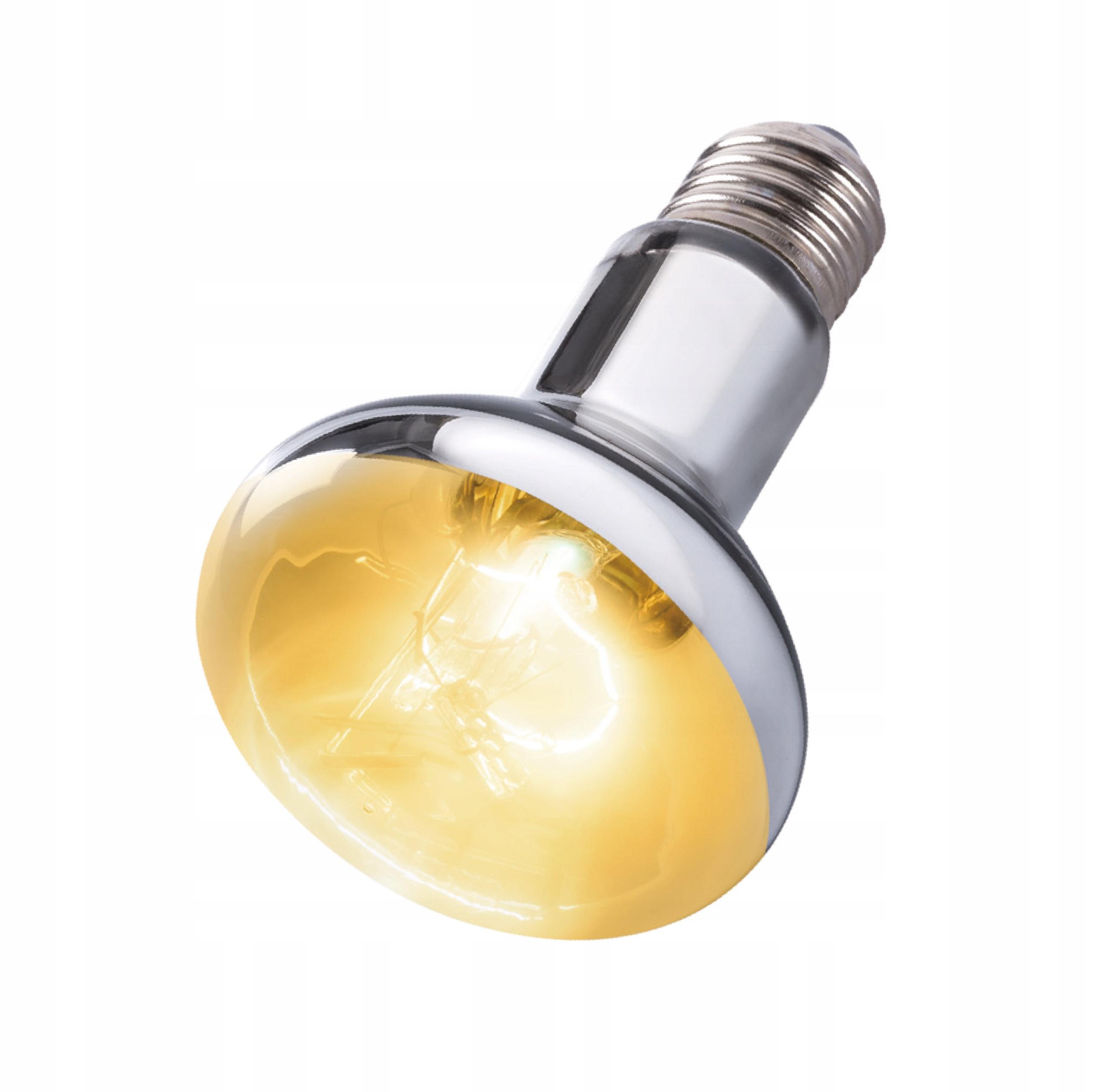 HALOGEN GRZEWCZY 160W LAMPA ŻAROWO RTĘCIOWA ZOO