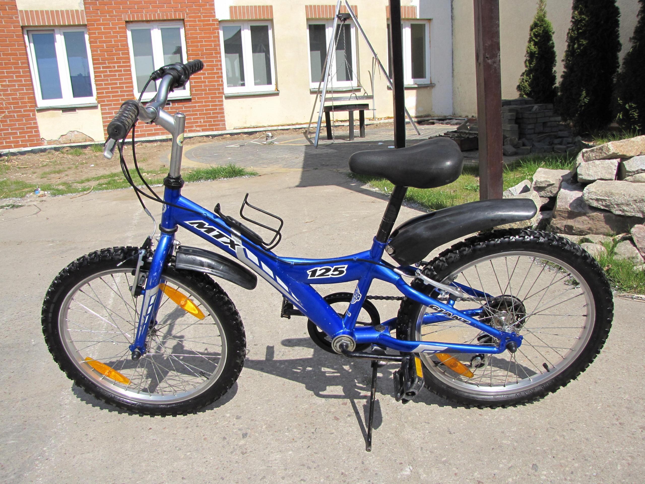Rower dziecięcy Giant MTX 125 rama aluminiowa