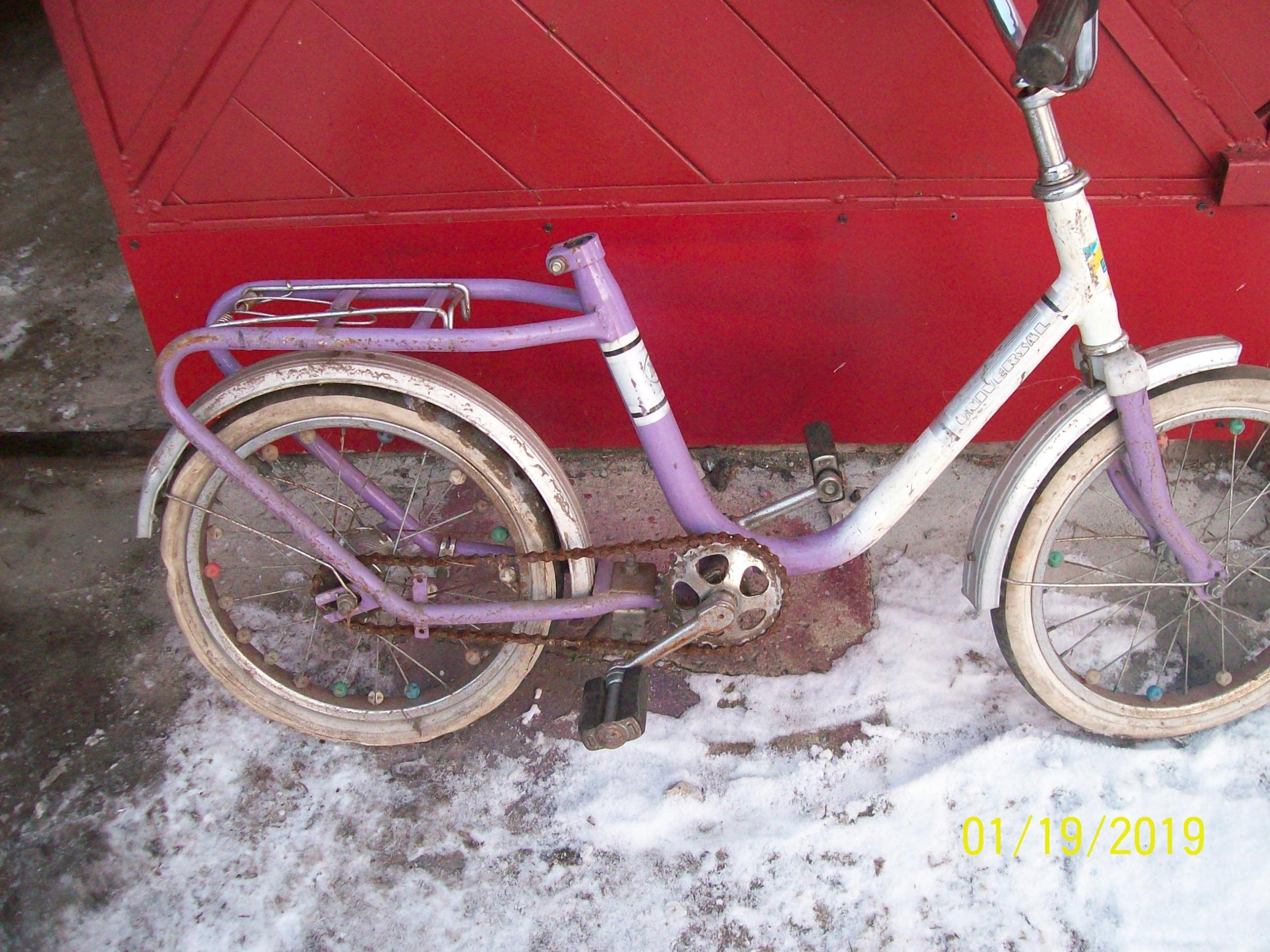 rowerek dziecinny uniwersal