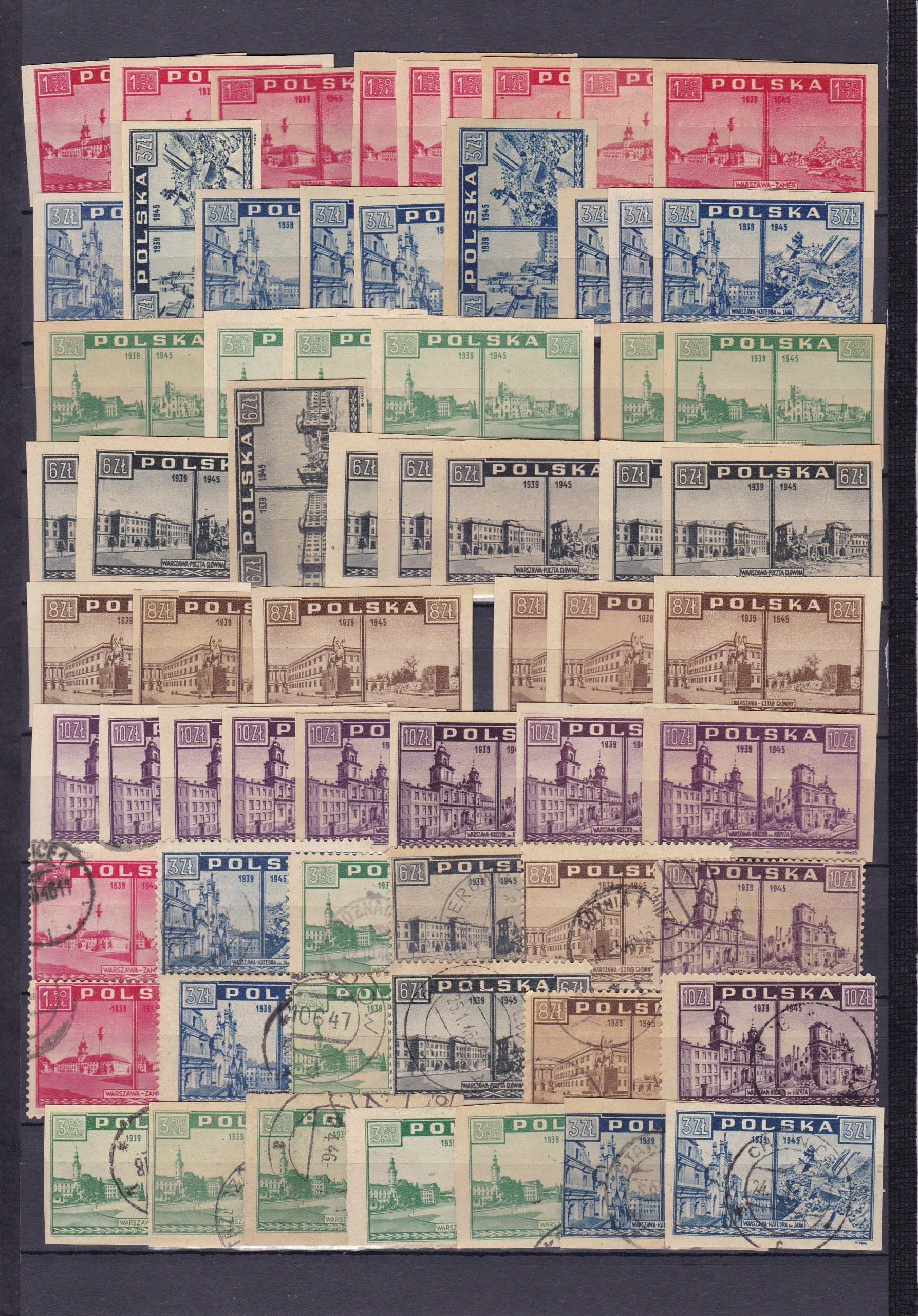 380-85** Odm. papieru odcienie koloru