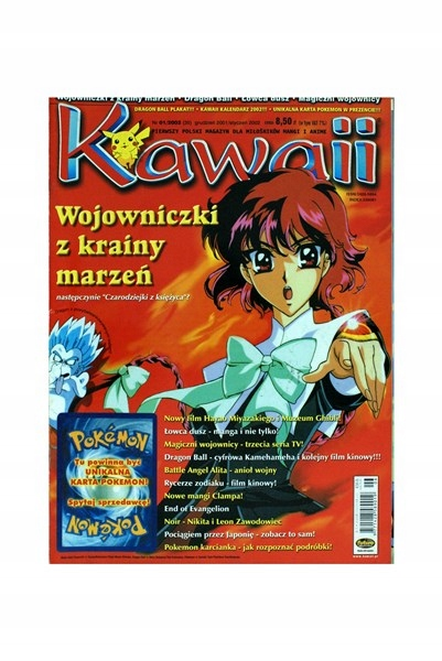 DB+ KAWAII 35 01/2002 grudzień 2001/styczeń