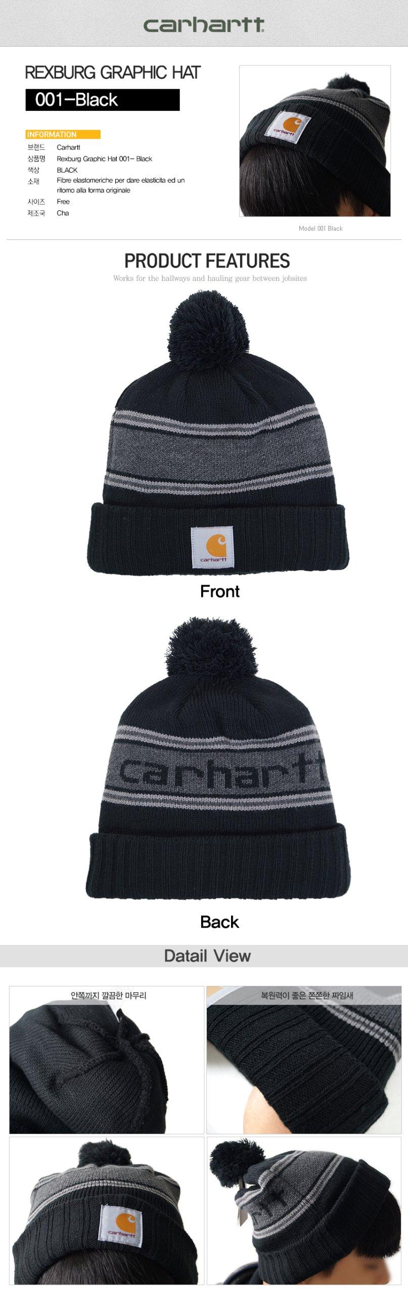 CARHARTT Rexburg czapka zimowa oryginał - 7111896936 - oficjalne ... f256eeb13bc