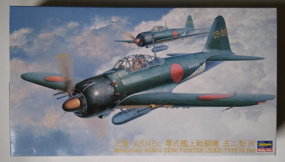 1/48 Hasegawa JT72 Zero Fighter Type 52 HEI
