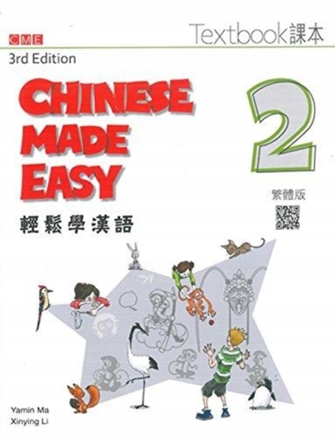 Chinese Made Easy 2 - textbook. Traditional chara