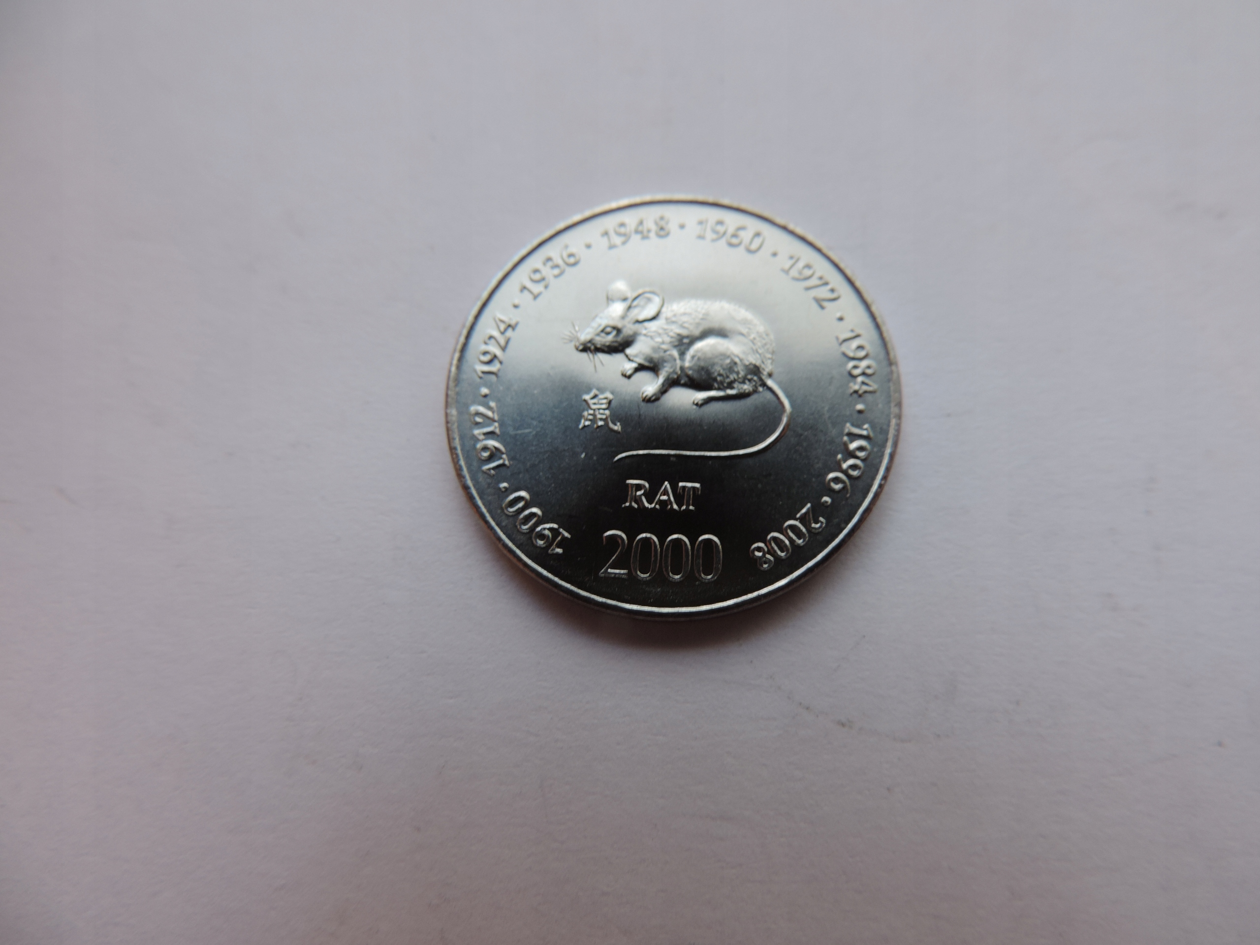 SOMALIA 10 SHILLINGS 2000 (Year of the Rat)