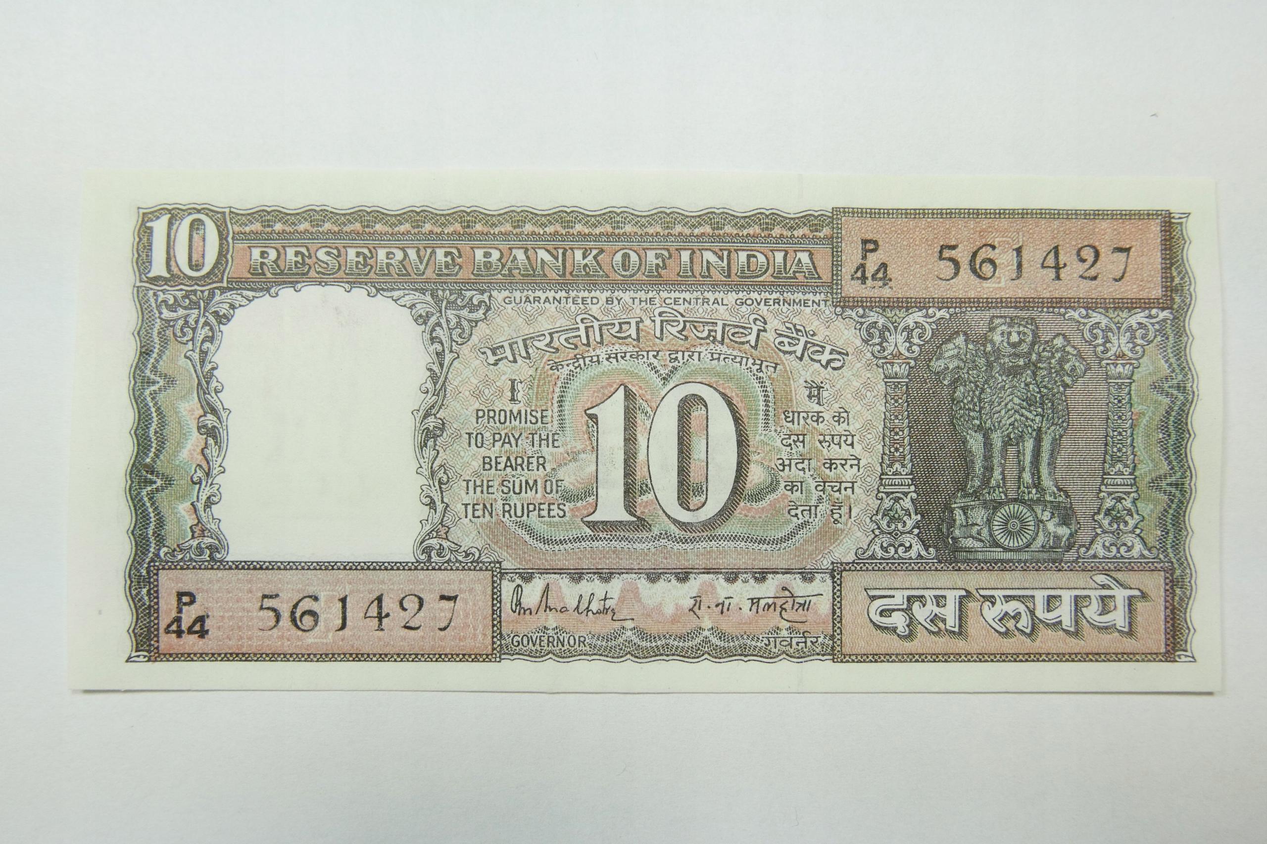 Banknot - 10 Rupees INDIE - J507