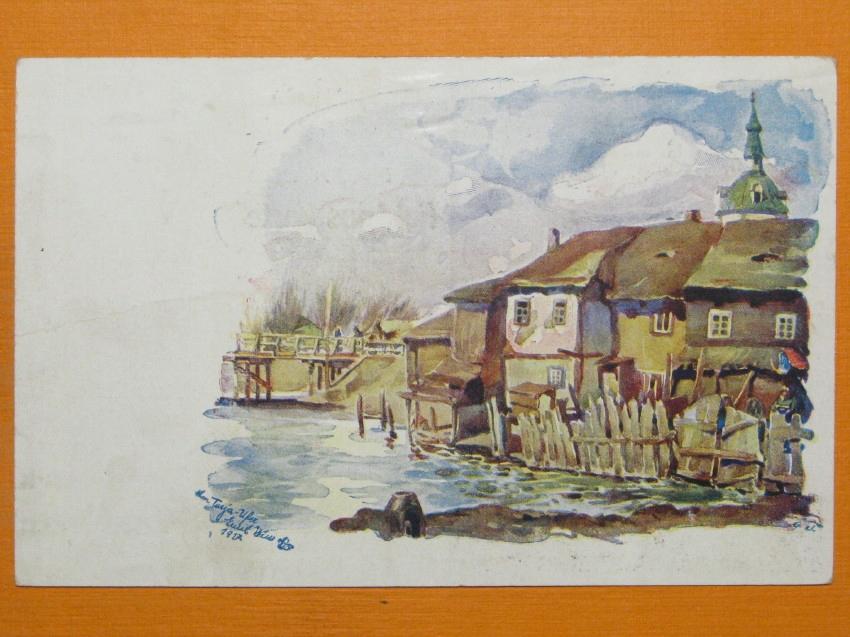 #52350, na Wołyniu, 1917