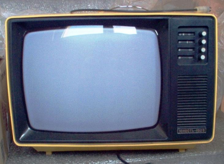 Telewizor turystyczny Junost 402B prod ZSSR z PRL