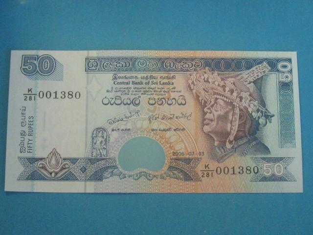 Sri Lanka Banknot 50 Rupees 2006 UNC P-117e