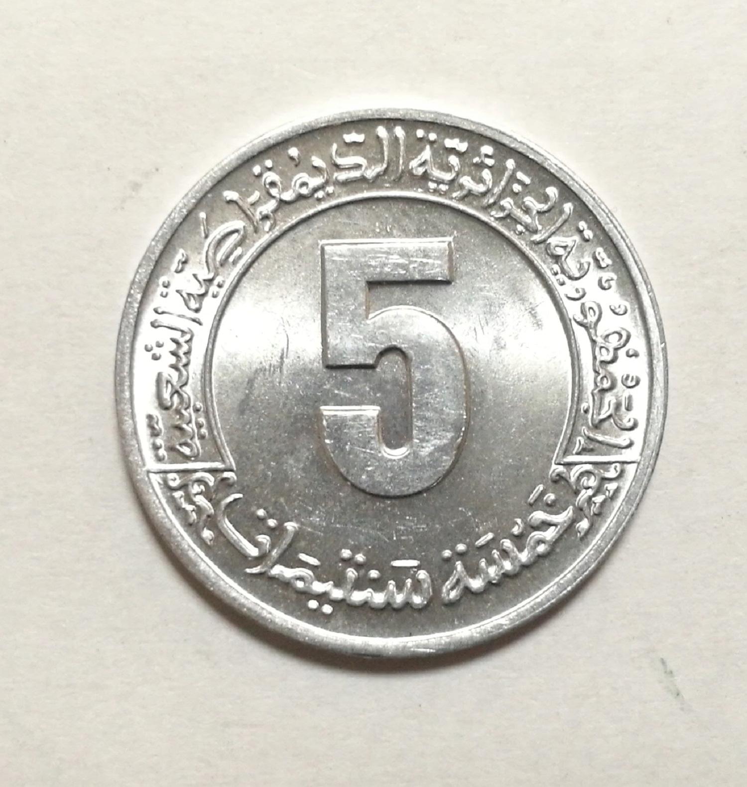 Algieria 5 Santimat 1989