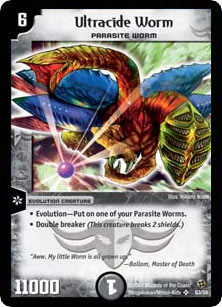 *DM-02 DUEL MASTERS - ULTRACIDE WORM - !!!