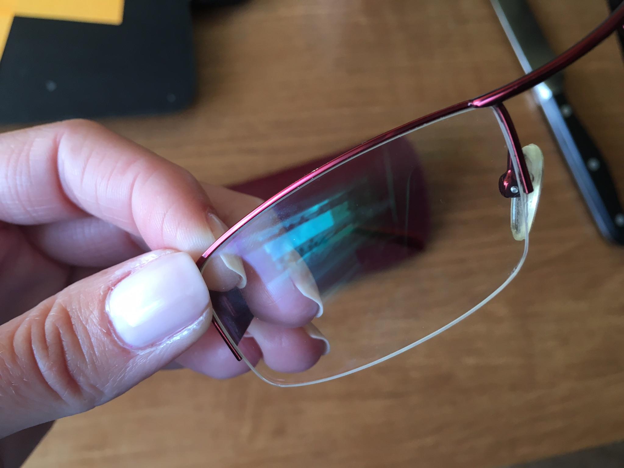 okulary korekcyjne zerówki z reflexem vision expre