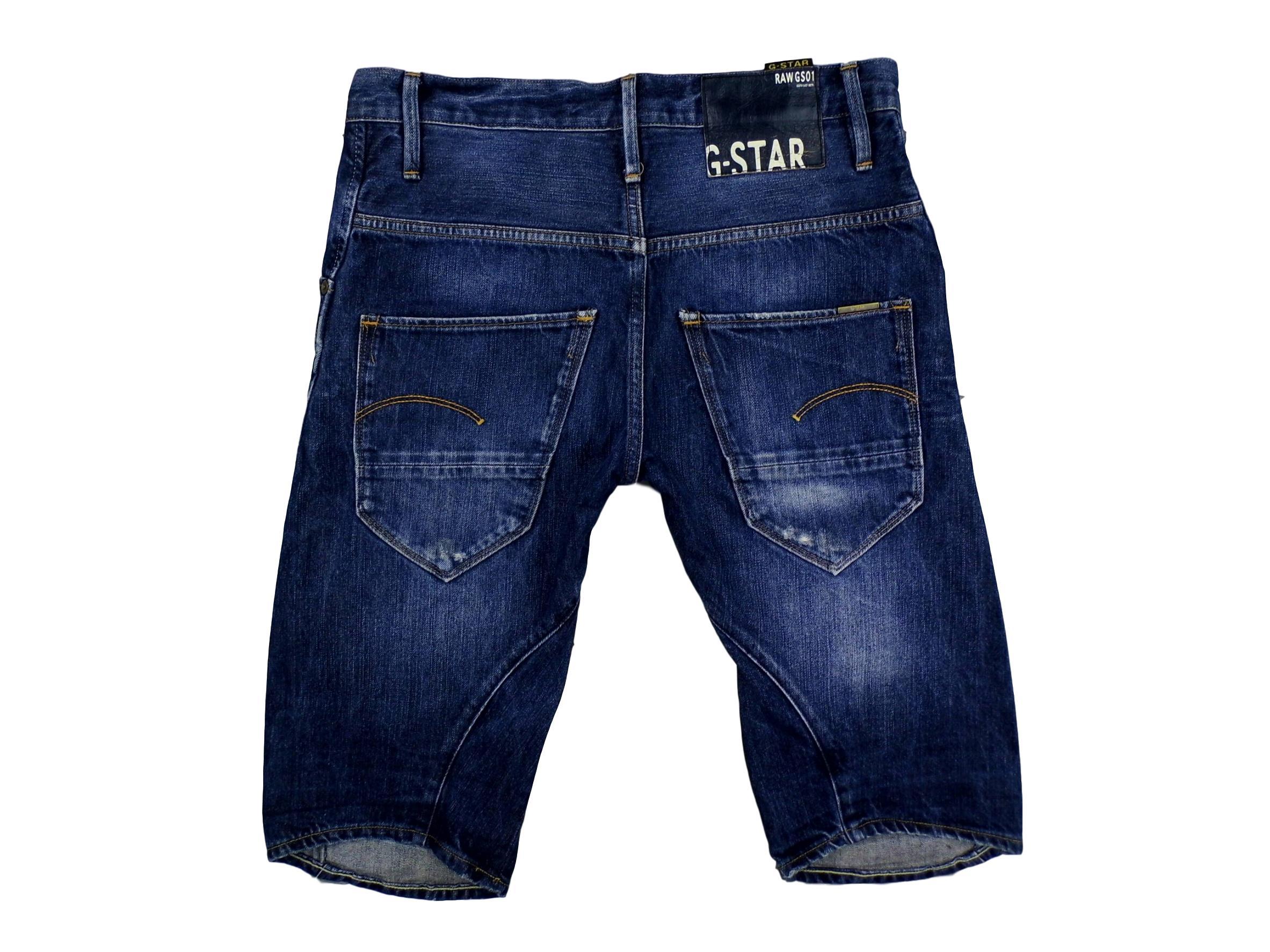 G-STAR ARC 3D SZORTY SPODENKI BERMUDY W30 pas80