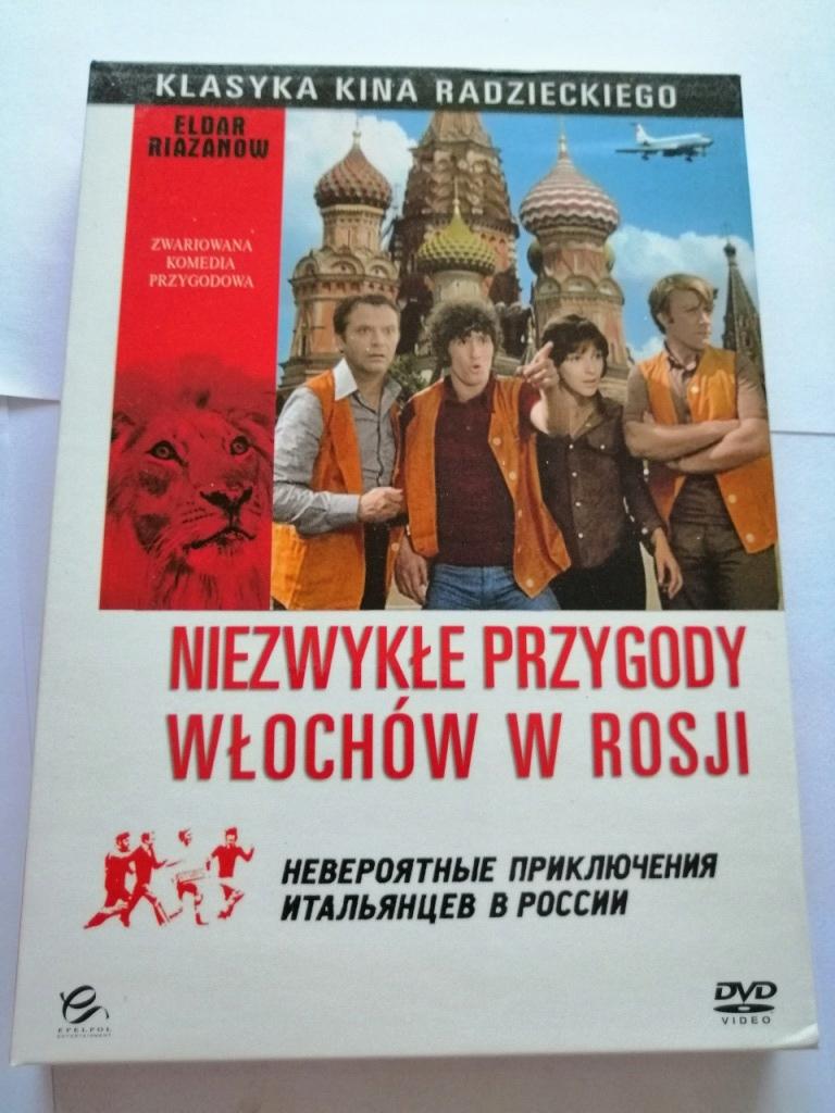 Klasyka Kina Radzieckiego - Niezwykle przygody Wlo