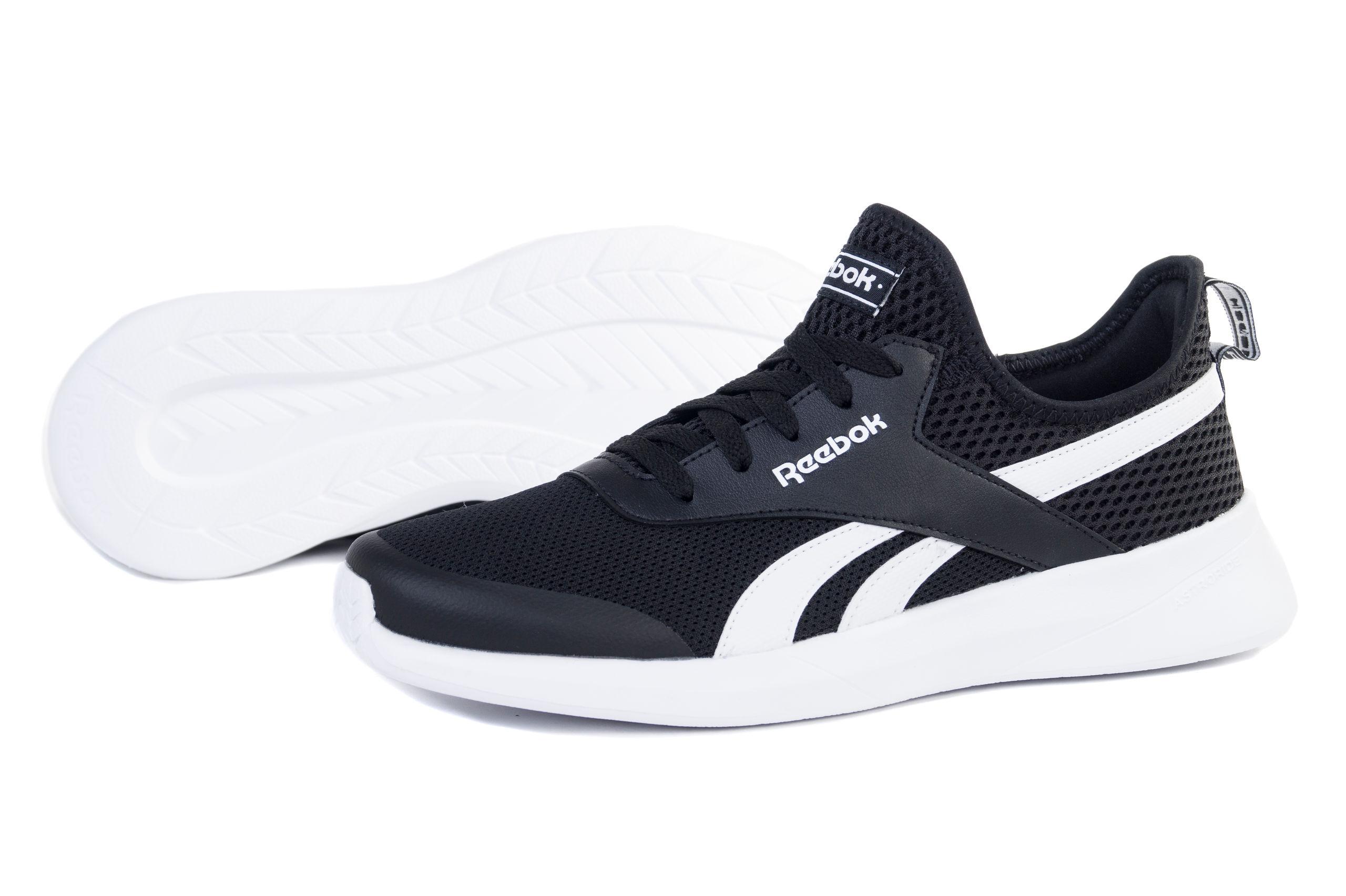 buty sportowe Reebok Royal EC Ride AR2610, męskie, Białe
