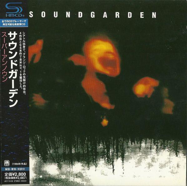 SOUNDGARDEN Superunknown SHM-CD JAPAN mLp odRęki !
