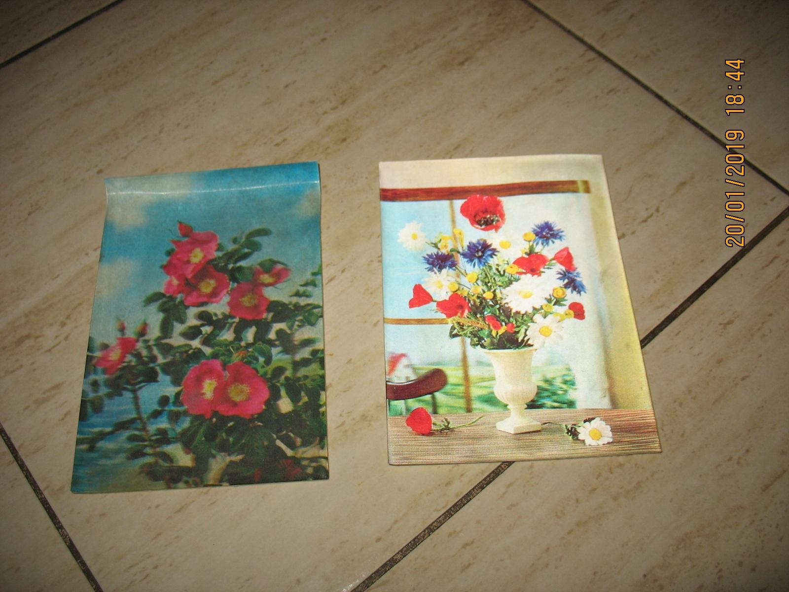 Kwiaty 3D trójwymiarowa pocztówka 2szt PRL