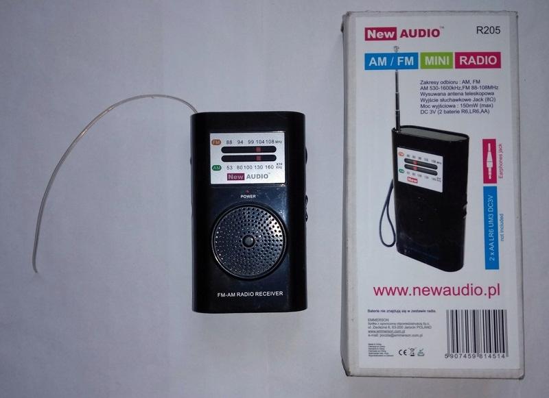 new audio r205
