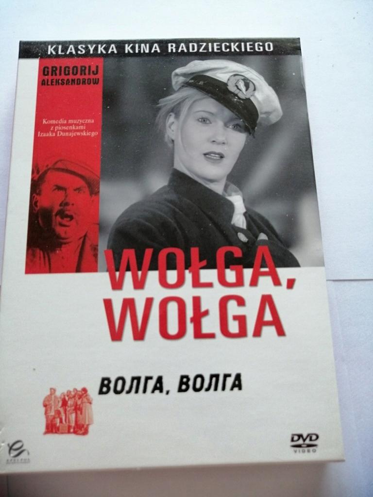 Klasyka Kina Radzieckiego - Wołga, Wołga