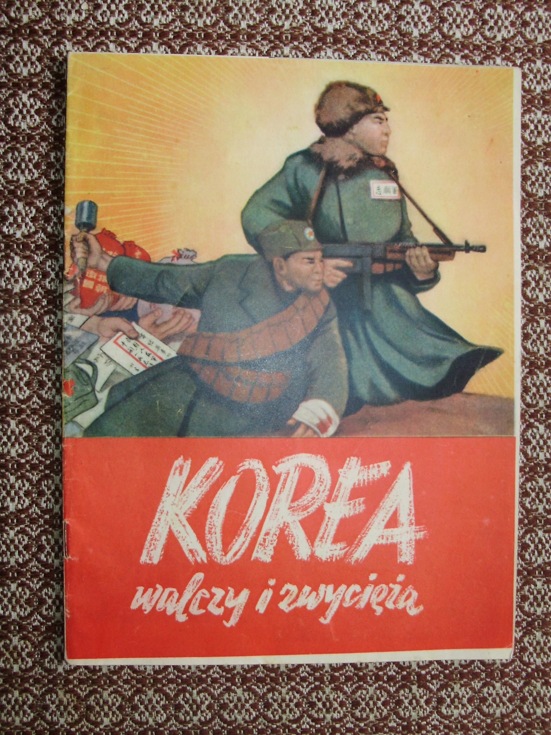 Korea walczy - Biuletyn propagandowy 1952 r
