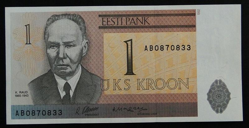 1992 Estonia K. Raud - 1 korona