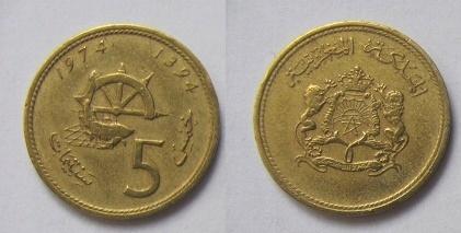 Maroko 5 santimat 1974