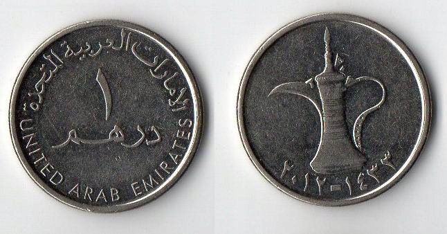 ZJED. EMIRATY ARABSKIE 2012 1 DIRHAM MAGNETYCZNA