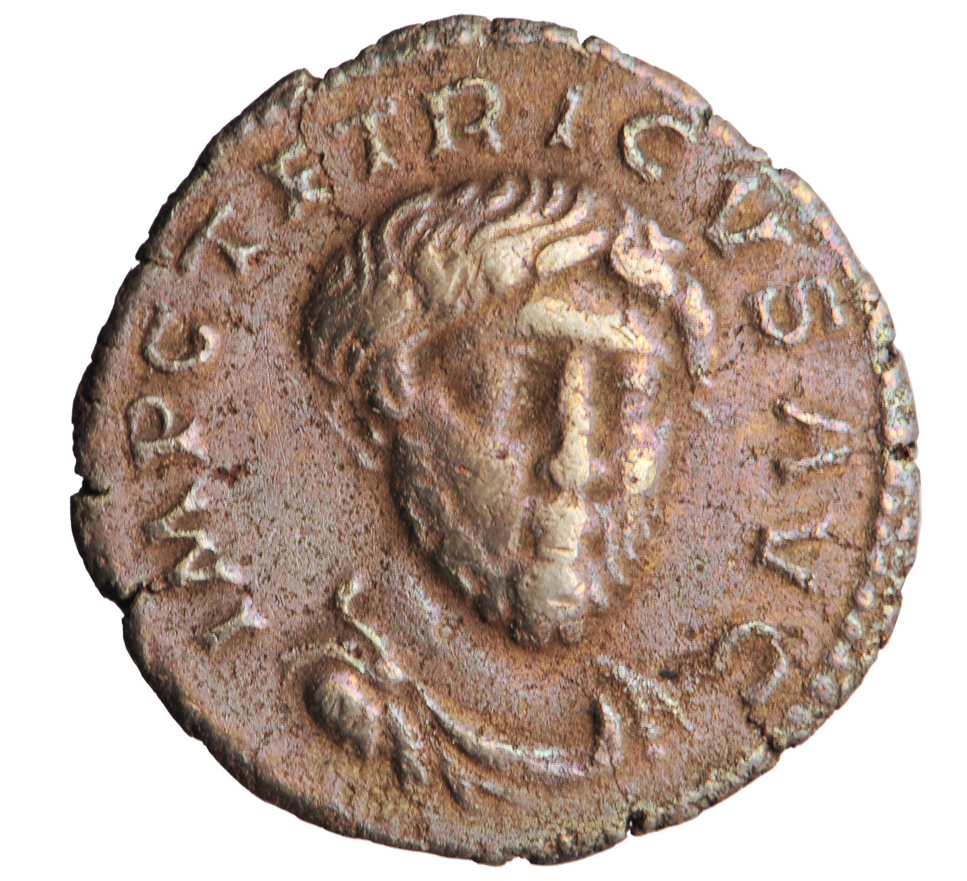 RZYM, Tetryk I (270-273), KWINAR, ULTRA RZADKI