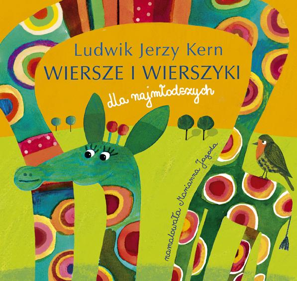 Wiersze I Wierszyki Ludwik Jerzy Kern Wilga 7574252974