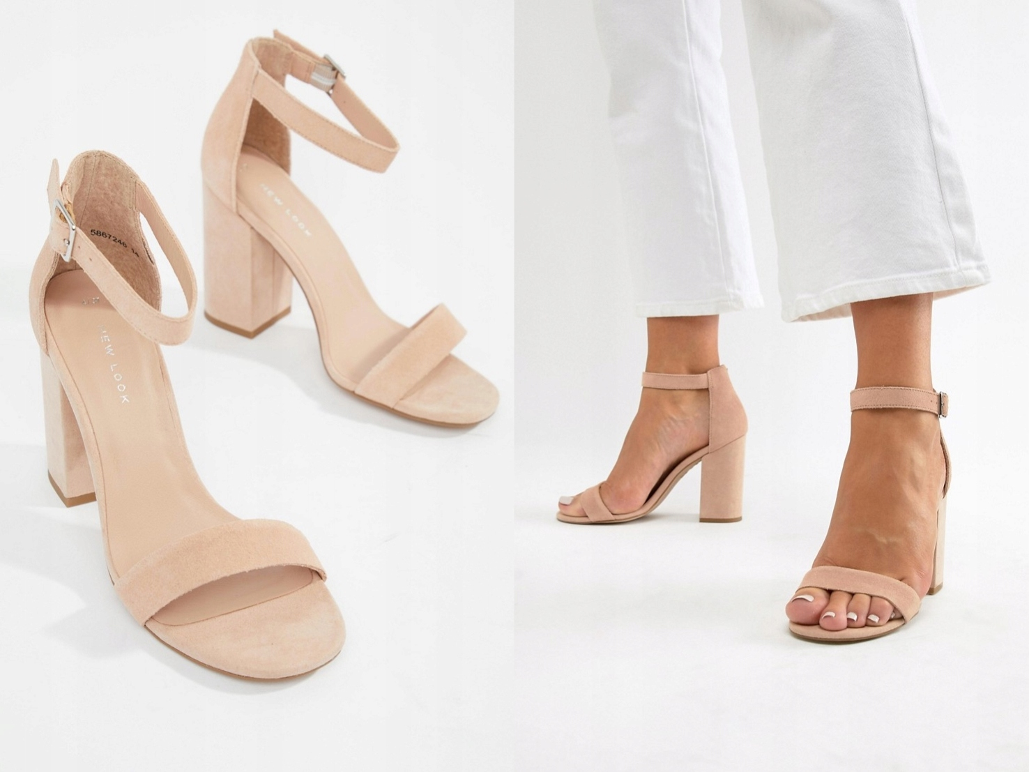 New Look - Sandały Na Klocku Nude - 41