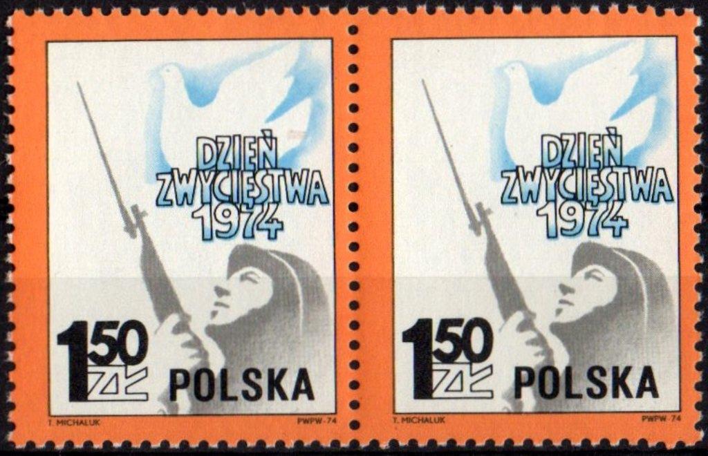 POLSKA FI. 2165** x 2 - 9 V. DZIEŃ ZWYCIĘSTWA 1974