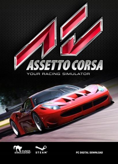 Assetto Corsa - Steam Key