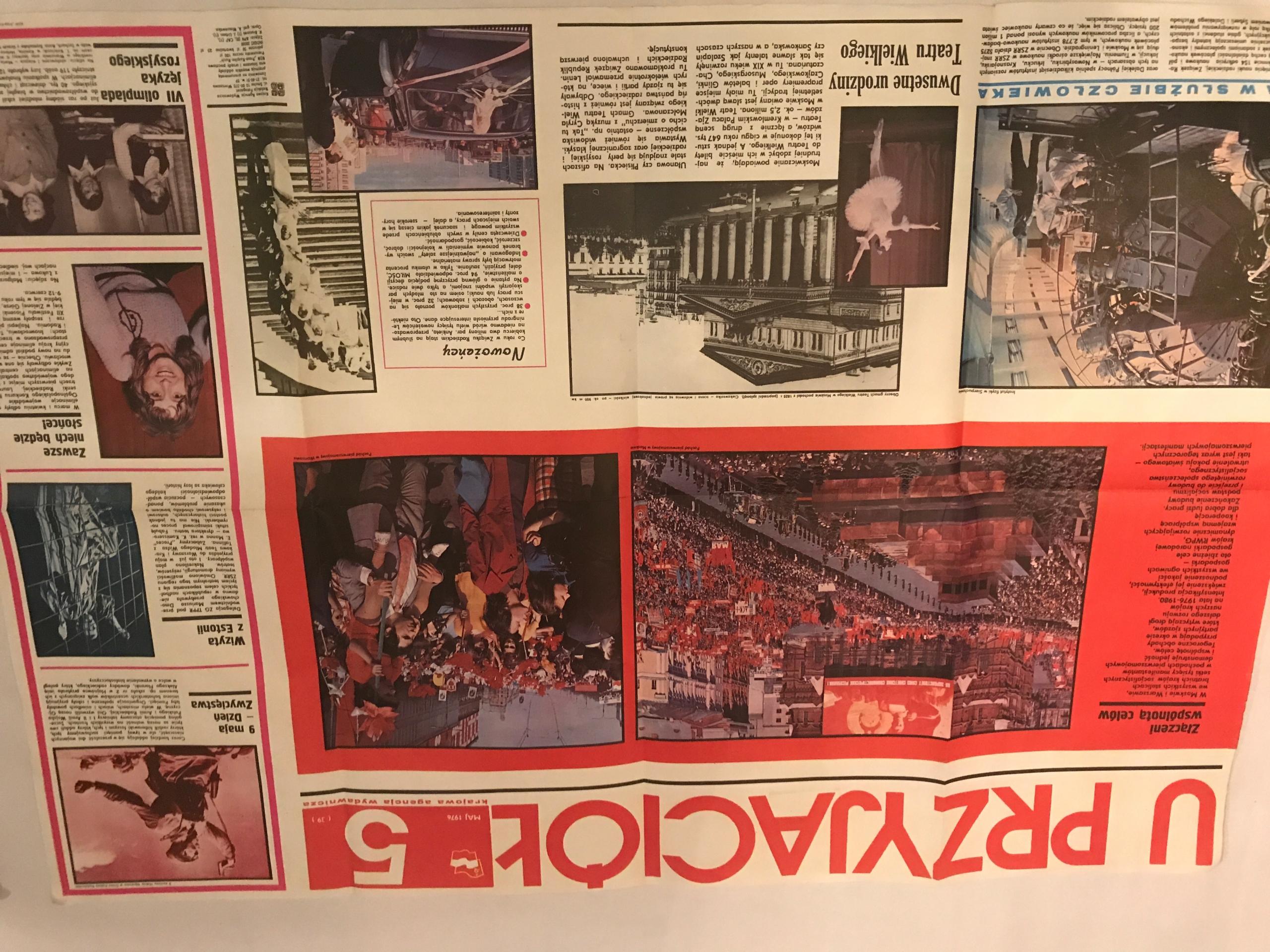 Plakat propagandowy 98cmx68cm PRL z lat 80 tych