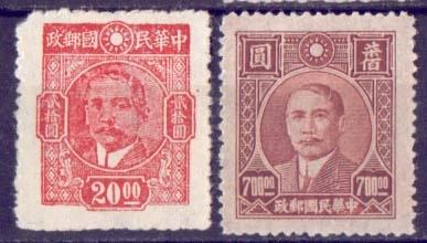ECH 2-2 - CHINY - stare, ciekawe znaczki