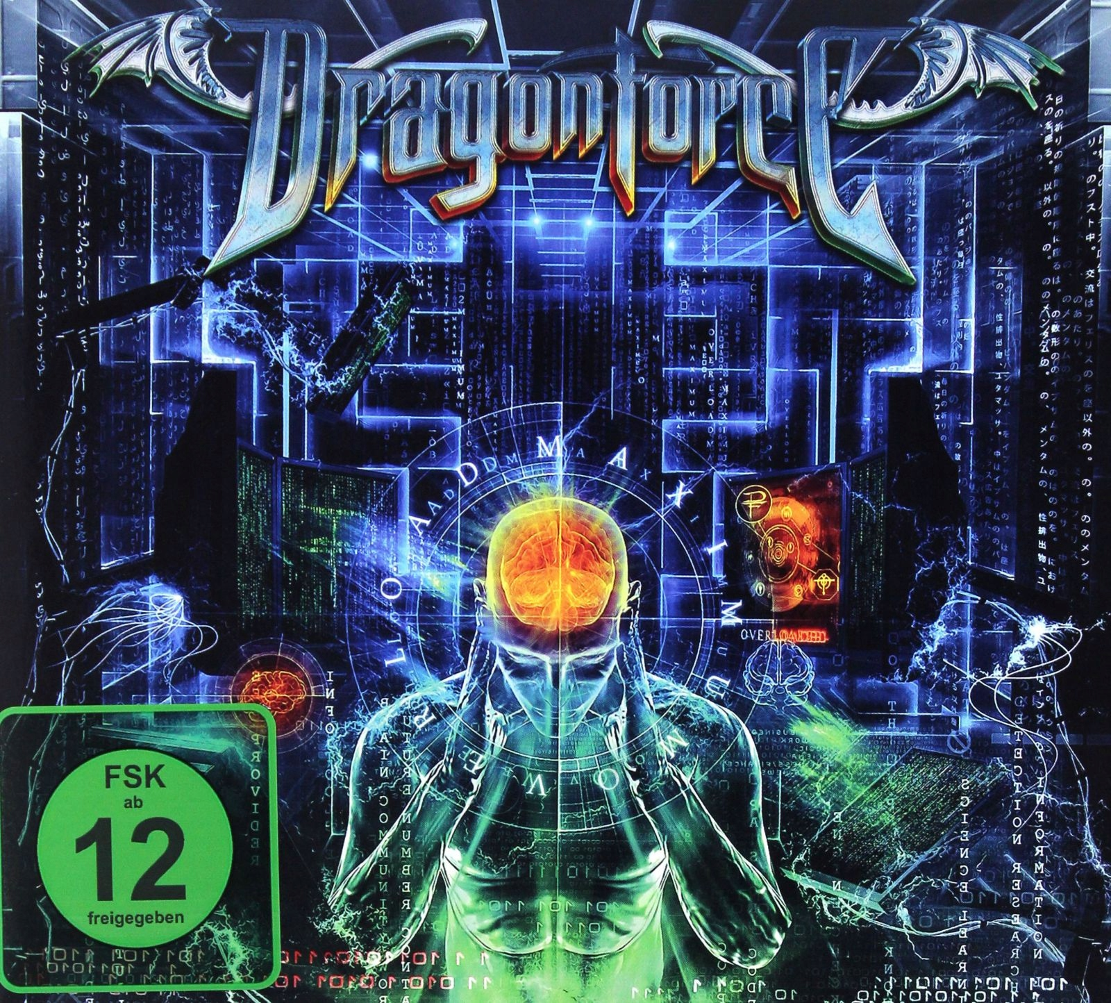 DRAGONFORCE: MAXIMUM OVERLOAD LIMITED EDITION CD+D