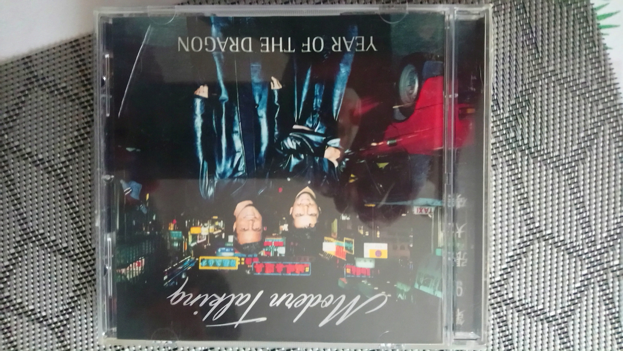 Modern Talking 1CD
