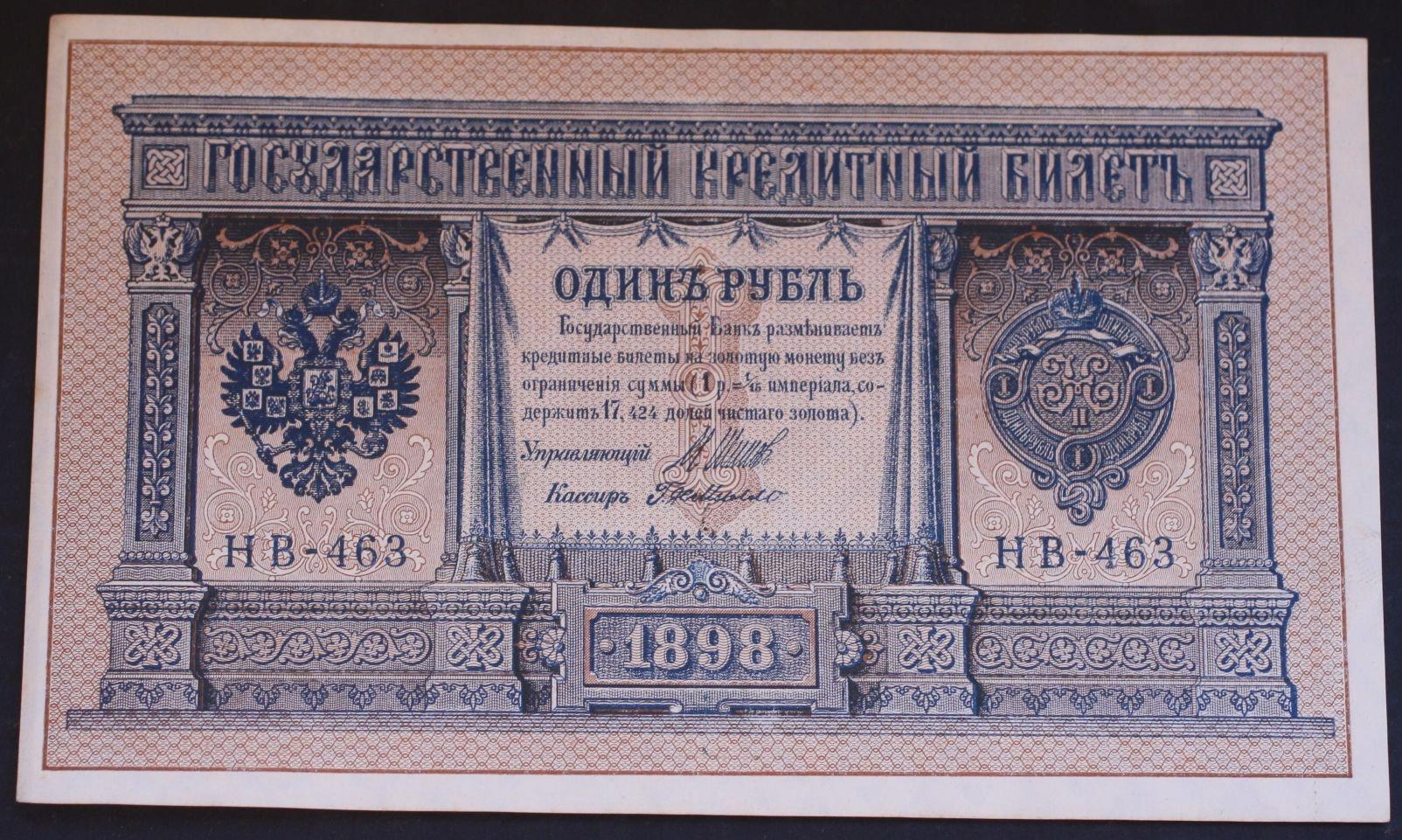"""""""1Rubel 1898 stan I- ...od 9,99"""
