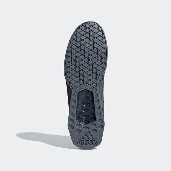 Adidas buty Leistung 16 II Boa BD7162 48 23 7892196907