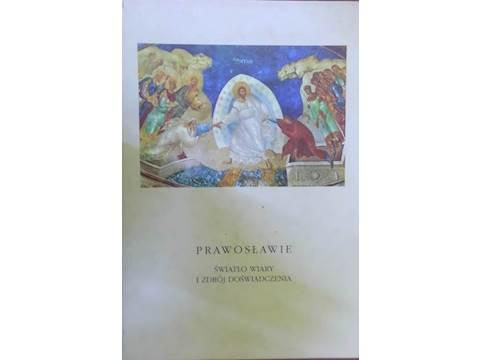 Prawosławie Światło wiary i - Leśniewski 24h wys