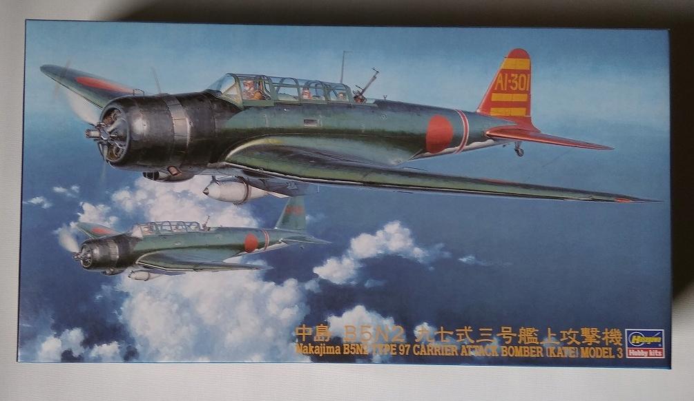 1/48 Hasegawa JT76 B5N2 Type 97 Kate Model 3