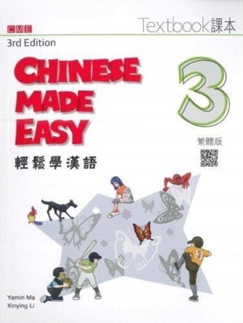Chinese Made Easy 3 - textbook. Traditional chara