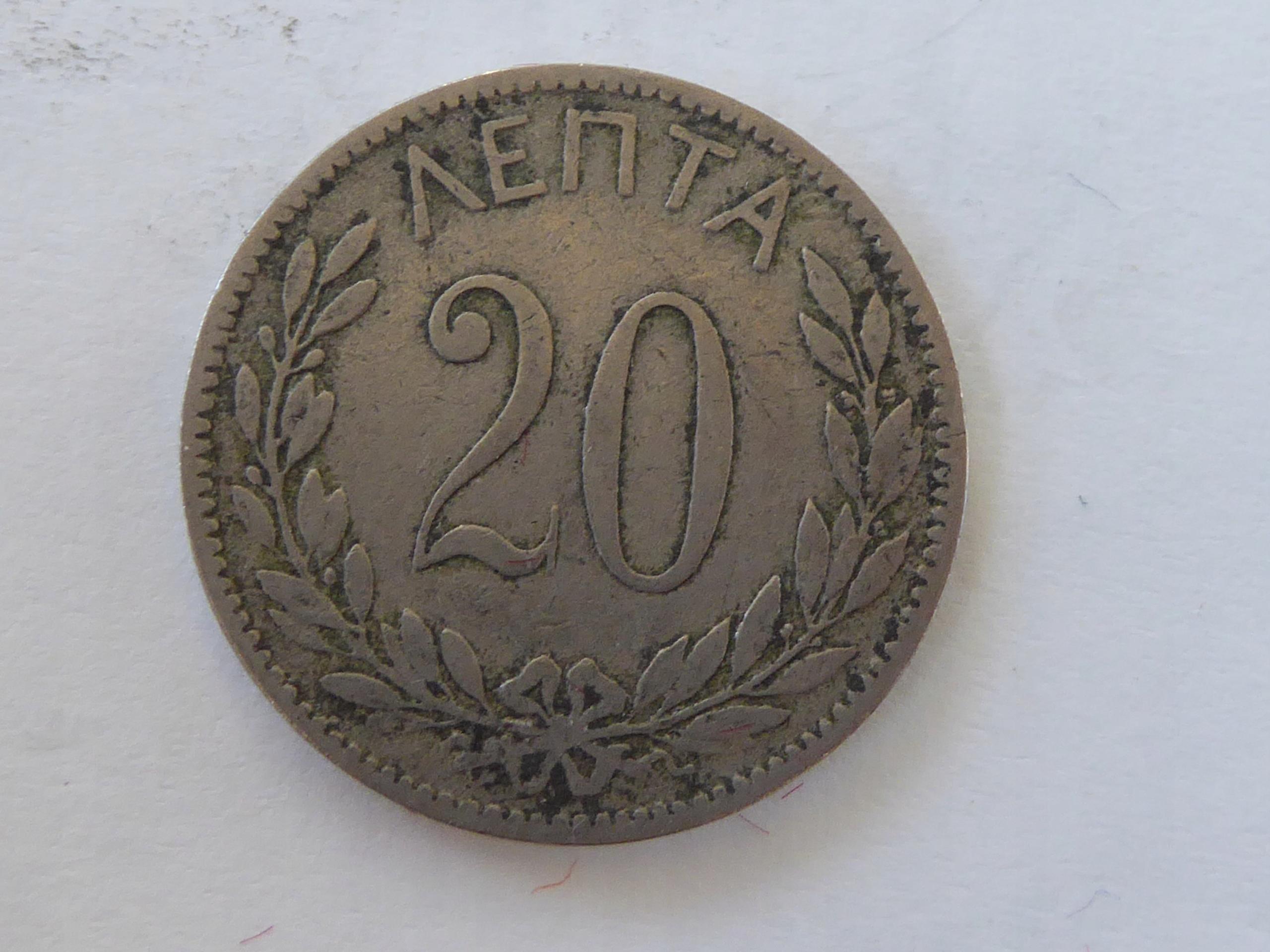 20 Lepta 1894 Grecja -29